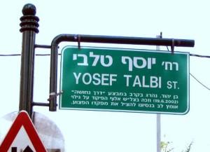 יוסף טלבי