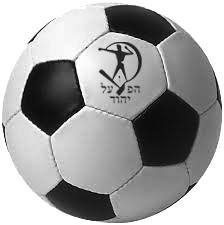 כדור הפועל יהוד