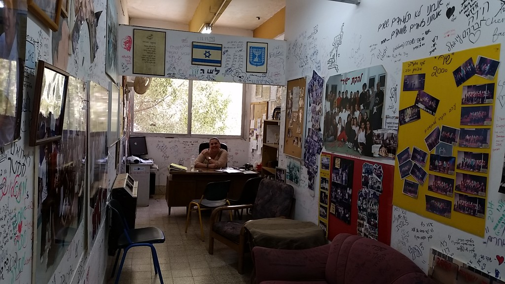 המשרד של לשה סון
