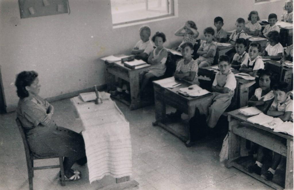 לאה דויטש - בית ספר רמז