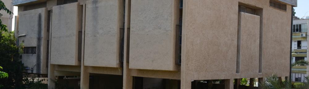 מקווה יהוד, צילום: ניר שמיר