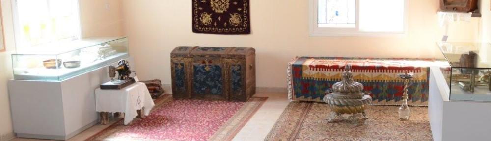 המרכז למורשת יהדות טורקיה