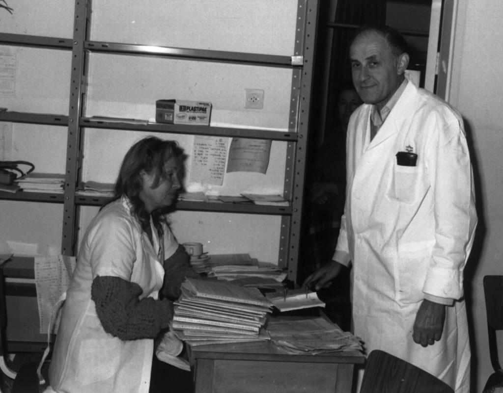 """ד""""ר פויר והאחות מינה קופת חולים כללית"""